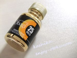 obagi-C25-serum-neo